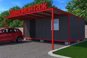 Модульные здания из блок-контейнеров от производителя индивидуальные решения для каждого клиента