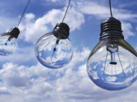 Виды и типы лампочек